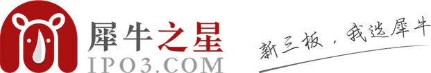 新三板(必威体育官网)